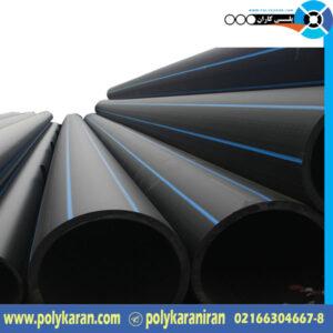 لوله پلی اتیلن PE100 – 5006AT